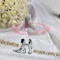 Düğün Havluları